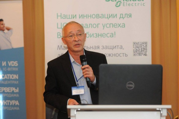 Datacenters Innovation Forum 2015-12