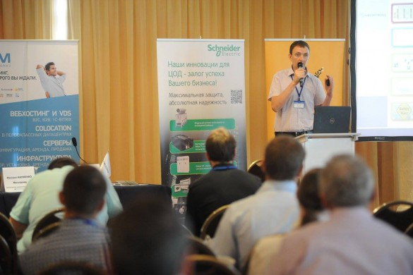 Datacenters Innovation Forum 2015-14
