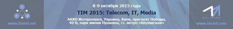 TIM Ukraine 2015