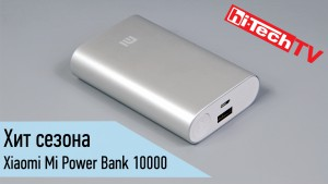 Xiaomi PB10000_cover