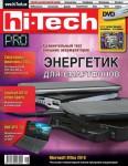 cover print-HT-Pro_07-09-2015