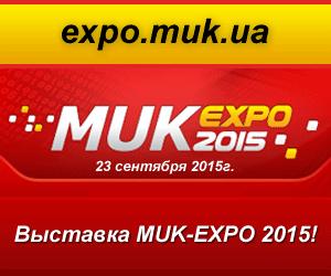 muk-expo-23-09-15-300x250