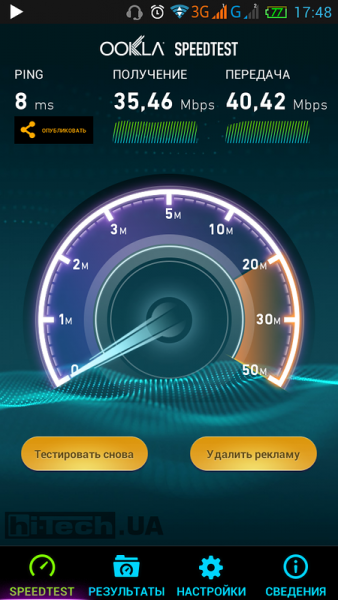 wifi-near-link