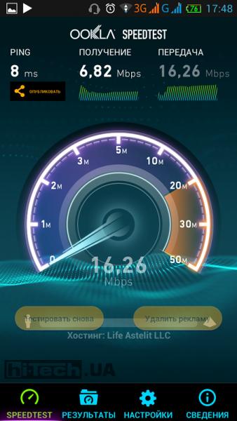 wi-fi center