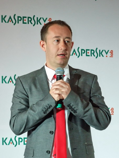 1 Kaspersky_Cybersecurity Forum Ukraine