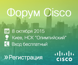 CiscoForum-300x250