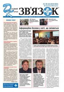 Cover dkz-2015-38-42