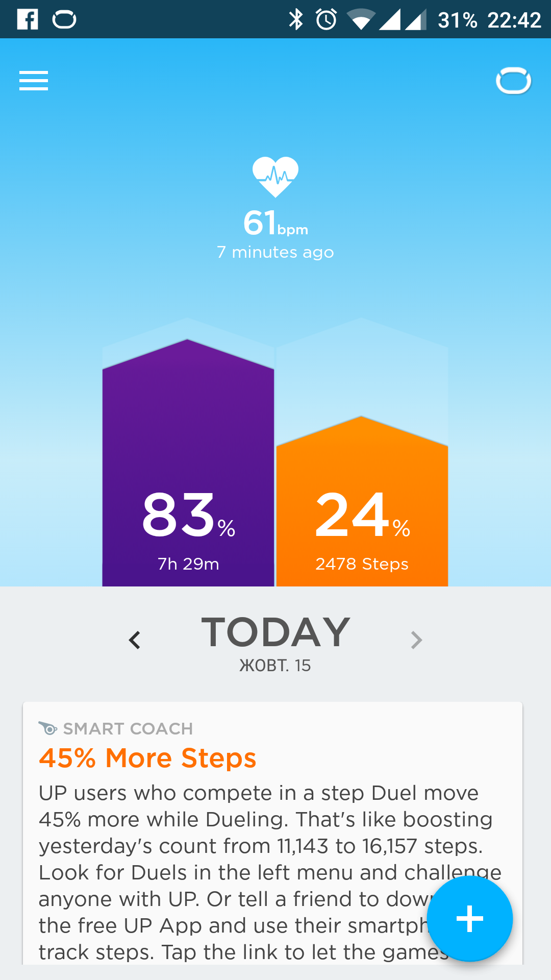 Jawbone UP3 software 04