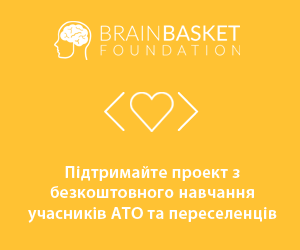 BrainBasket