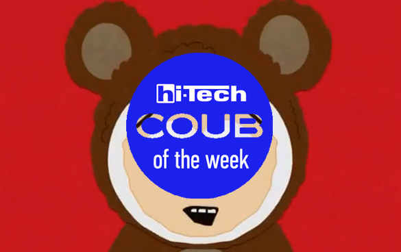 coub of the week htua 17-10-2015