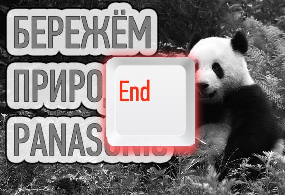 cover_panas_eneloop_promo-19-10-15-end