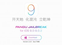 iOS 9 jailbreak-1