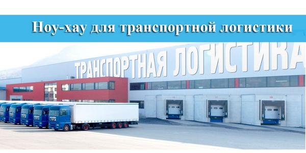 transportnyx