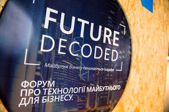 Future Decoded-2015-01