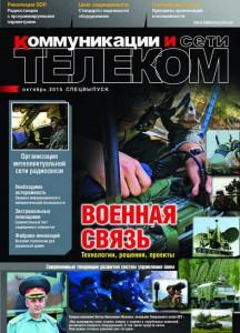 Telekom_Cover2015-spec