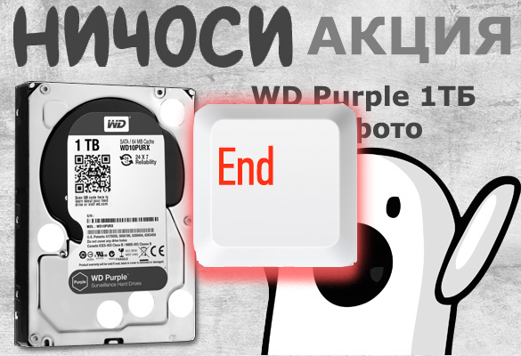 WD_cover_promo_end