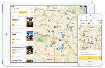 Яндекс.Карты iOS 9 iPhone 6s WatchOS2
