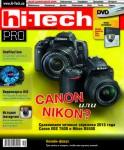 cover print-HT-Pro_#10-12-2015