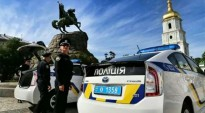 police ukraine