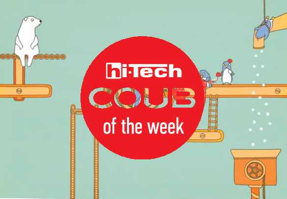 Coub of the week 26 12 2015