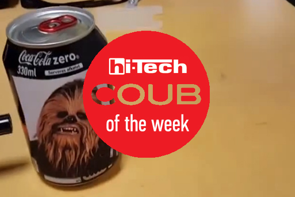 Coub of the week 5 12 2015 ht-ua