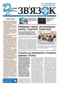 Cover dkz-2015-17-20