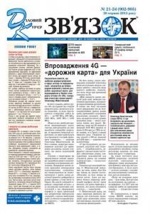 Cover dkz-2015-21-24