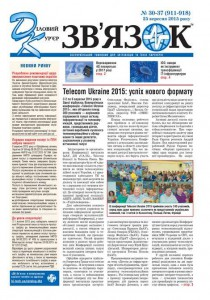 Cover dkz-2015-30-37