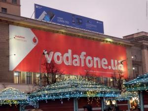 Vodafone Украина купит Vega и выйдет на рынок фиксированной связи