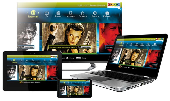 Divan TV My devices