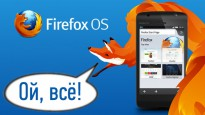 Firefox OS close