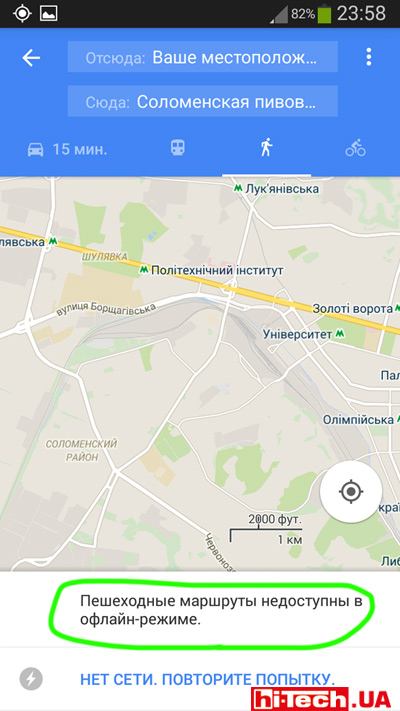 Скачать Карту России Офлайн На Ноутбук - фото 2