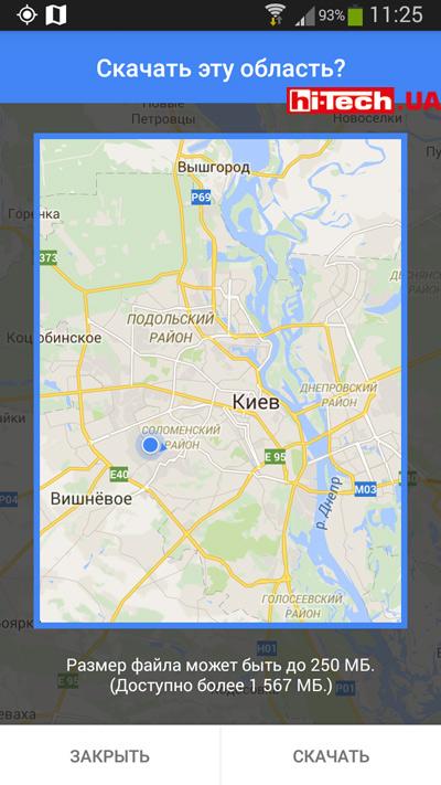 Скачать Карту России Офлайн На Ноутбук img-1