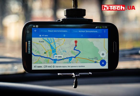 Google Maps на андроид сейчас вообще говоря могут нетратить мобильный трафик