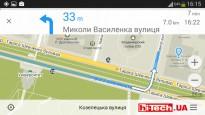 MAPS.ME голосовые подсказки