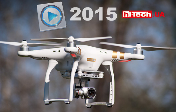 Top YouTube video by drones in 2015