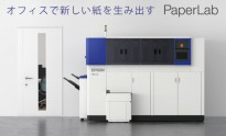 paperlab_01_1