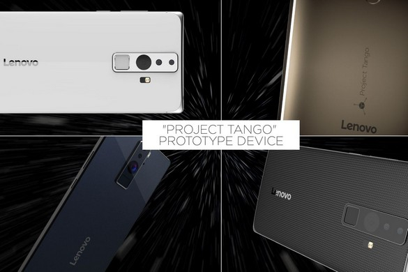 Lenovo Google Project Tango