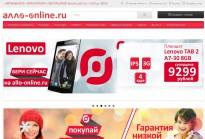 Так сайт allo-online.ru выглядел еще вчера