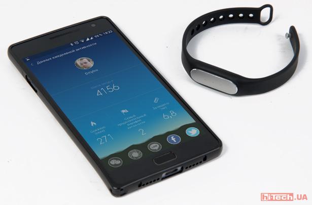 Xiaomi MiBand 1S 05