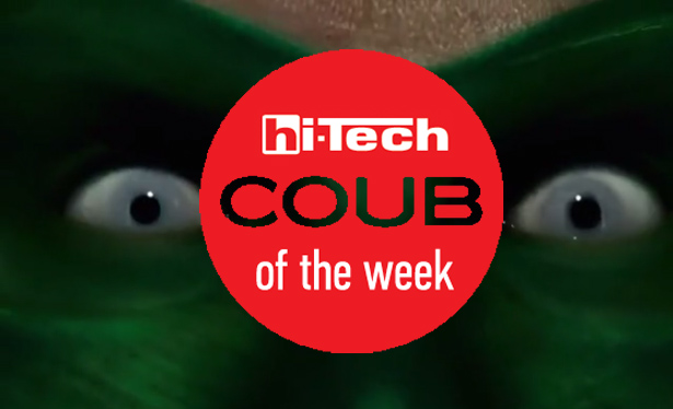 coub of the week 13 02 2016 htua