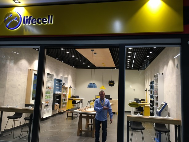 shops_lifecell_3