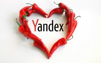 yandex-14-02-valentine-day