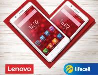 Lenovo A536 lifecell