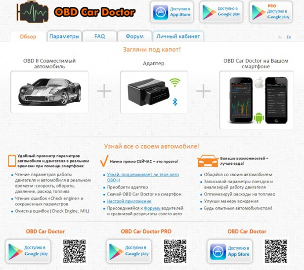OBD Car Doctor 3