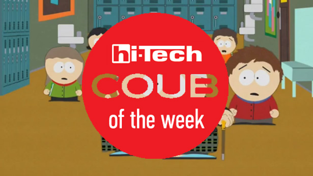 coub of the week 12 march hitechua