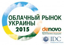 De Novo IDC Cloud-Ukraine