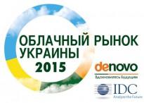 De Novo IDC Cloud-Ukraine