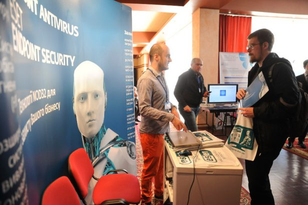 IT Infrastructure & Security Summit 2016-08