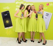 Презентация LG G5 SE, LG X cam и LG X screen